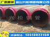 新疆供暖管道工程聚氨酯发泡直埋保温管厂家实体供应