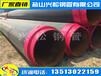 新疆供热管道工程聚氨酯发泡保温管道生产厂家
