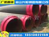 山东聚氨酯供暖管道工程预制直埋保温管厂家实体供应商