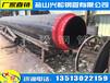 广东预制直埋聚氨酯保温管厂家追求完美
