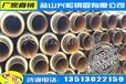 江苏预制聚氨酯保温钢管厂家低价格创造市场价值
