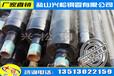 江苏聚氨酯泡沫塑料保温管厂家品质一流