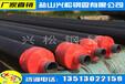 江苏保温管道厂家介绍耐高温钢套钢蒸汽保温管结构及耐温指数