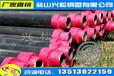 江苏预制聚氨酯保温钢管厂家有品质才有好市场
