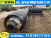 四川钢套钢蒸汽保温管厂家排名靠前