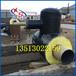 保定预制直埋保温疏水节钢套钢蒸汽保温管价格