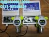 固定式酒精气体报警器酒精气体泄漏报警器价格