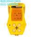 医院用氧气气体报警器煤矿氧气气体声光报警器矿井氧气气体浓度探测器
