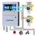 煤气气体报警器一氧化碳气体浓度探测器