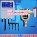 松节油气体报警器松节油气体浓度探测器