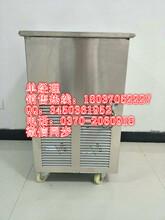 新乡市冰粥机_炒酸奶机_加盟-卓越制冷设备有限公司图片