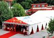 德国篷房,欧式篷房,啤酒节大蓬,展会帐篷