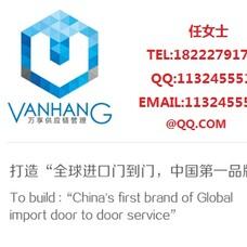 北京机场,厨房小家电清关,进口厨房小家电,进口厨房小家电清关