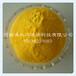 阜阳电厂运行化学专业聚合氯化铝