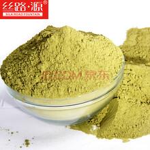 棕黄色咖啡色印度进口植物海娜粉染发剂植物海娜粉OEM加工图片