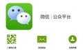 马鞍山有没有在微信公众号的公司?微信公众号二次开发代运营
