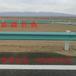 新疆厂家直销波形护栏/高速防撞护栏安装