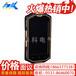 煤矿防爆手机HJ3.7B矿用本安型手机