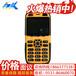 煤矿防爆手机HJ3.7C矿用本安型手机