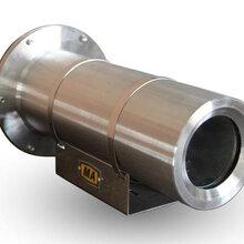 矿井视频监控系统-煤矿井下监控系统-防爆摄像头图片