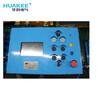 KTC158矿用皮带集控系统-无人值守皮带集中控制系统