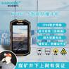 KT158-S矿用本安型防爆手机-全网通煤矿井下信号优矿用本安型手机