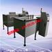 自動檢重秤廠家在線重量檢測機自動重量欠重超重剔除流水線集成自動稱重機
