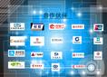 智能代还卡系统软件开发APP定制聚合支付系统开发图片