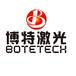 龍崗咖啡壺激光焊接機,廣州激光焊接機廠家排名