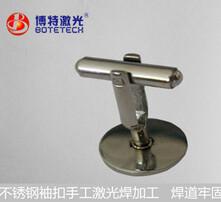 深圳激光焊接設備,激光焊接設備價位,廣州激光焊接設備,廣州激光焊接設備價位圖片