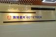 东莞惠州珠海自动焊接设备,传感器激光焊接机厂家品牌