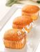 黄金拔丝蛋糕官网:拔丝蛋糕怎么制作