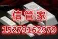 贵州信管家个人代理官方网站咨询