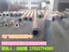 化工衬胶管道厂家直供品质优选
