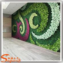 仿真松涛工艺仿真植物墙植物墙装饰室内绿色植物墙
