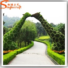 广州松涛工艺仿真植物雕塑公园绿化景观人造植物雕塑