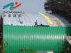 供应西吉铝镁锰YX65-430/400屋面板