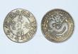 古钱币瓷器书画现场私下交易