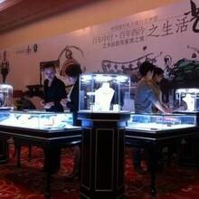 北京荣宝斋拍卖公司对外征集联系电话是多少(拍卖流程)图片