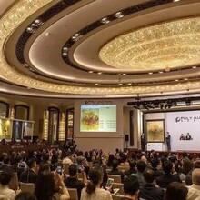 北京荣宝斋拍卖公司征集部联系电话是多少(荣宝资讯)图片