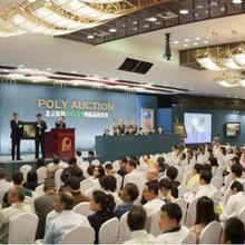 北京嘉德拍卖公司征集部客服联系电话(嘉德秋拍)图片