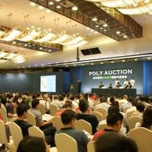 北京中贸圣佳拍卖负责征集总监电话多少(拍卖流程)图片