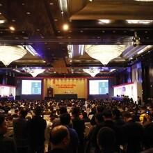 北京中贸圣佳拍卖公司秋季征集联系电话是多少(拍卖资讯)图片