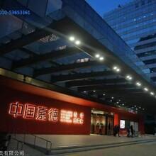 北京中贸圣佳拍卖公司负责征集瓷器经理电话多少(元代钧瓷)图片