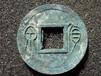 貨泉銅幣交易哪家公司靠譜