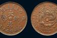 大清銅幣鄂收藏價值