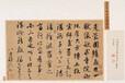 內蒙古石濤古玩字畫線下現金交易