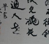 東城石濤古玩字畫拍賣合理價格