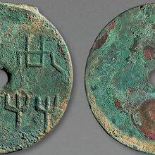 战国赤金铜币价格与快速交易行情图片