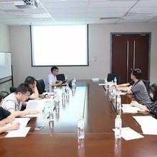 蓝海股权交易中心举办博创园挂牌企业专题培训